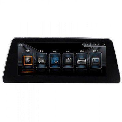 Bmw 5 Serisi G30 Android Navigasyon ve Multimedya Sistemi 10.25 inç