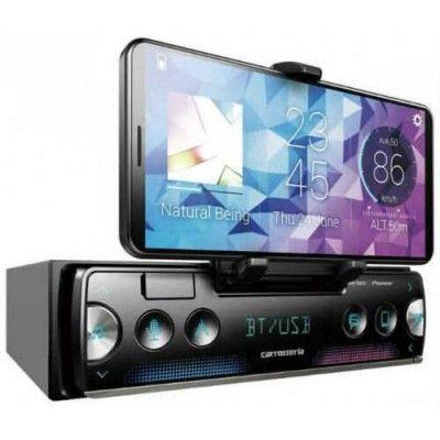 Pioneer SPH-C10BT USB MP3 Bluetooth Oto Teyp