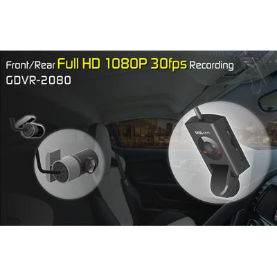 Grundig GDVR-2080 HD 1080P Sürüş kaydedici Seyir Kayıt Kamerası